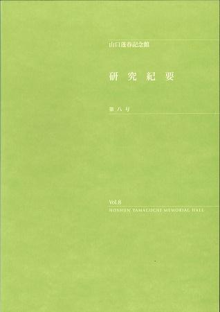 books_110.jpg